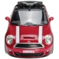 Preview: BARBIE - 2012 - Barbie and Ken My Cool Red Mini Cooper Convertible