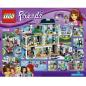 Mobile Preview: LEGO Friends 41318 - Heartlake Hospital