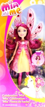 Mattel - Mia and Me DLB56 - Party Dress - Mia Doll