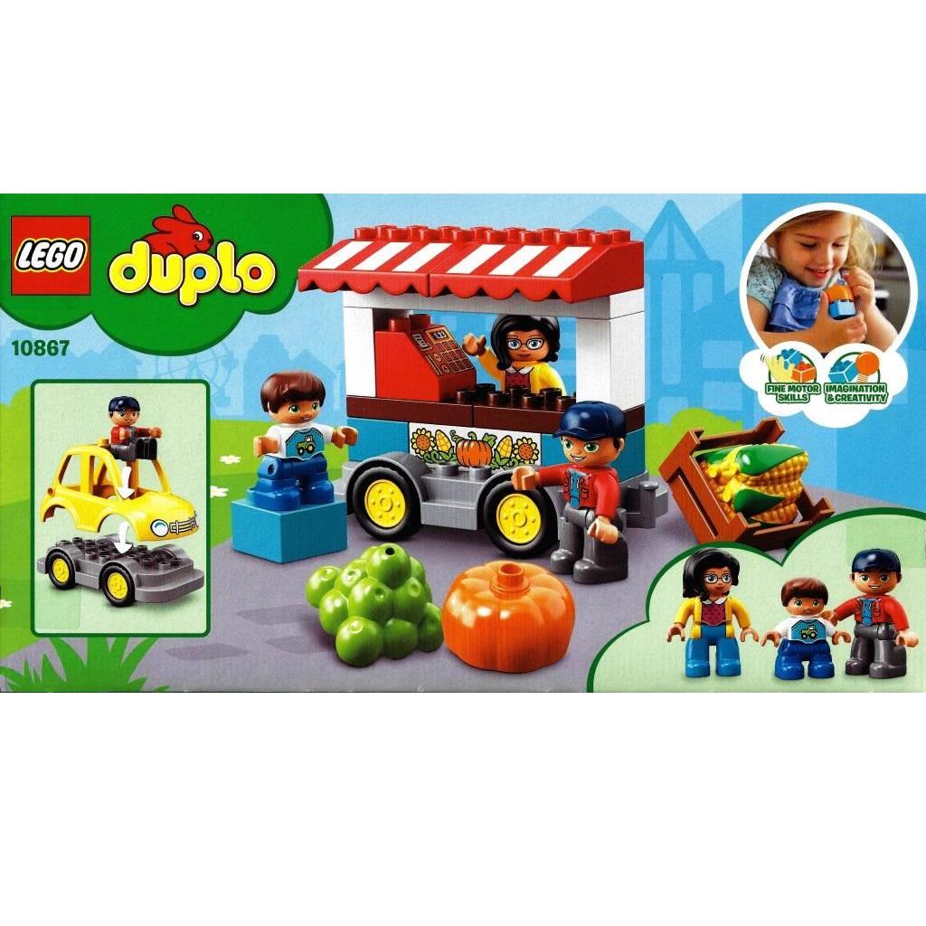 7168d7950d16a LEGO Duplo 10867 - Farmers Market - DECOTOYS