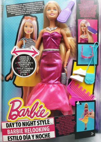 BARBIE - DMB30 Barbie Relooking Day to Night Style