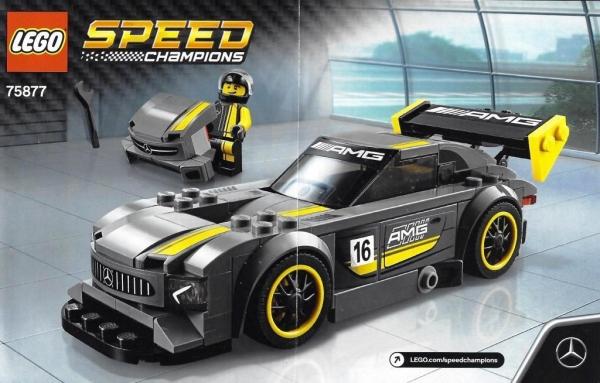 75877 Lego Speed Champions Mercedes-AMG GT3 ACCESSORI MERCEDES ...