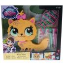 Littlest Pet Shop - B0096 Style'n Store Pet Kitty